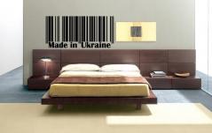 """Наклейка """"Зроблено в Україні"""""""