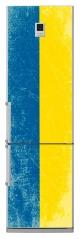 """Наклейка """"Флаг Украины"""""""